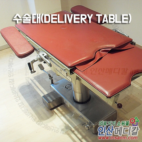 <b>[중고의료기]</b> 수술대(DELIVERY TABLE)