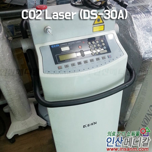 <b>[중고의료기]</b> CO2 Laser (DS-30A)