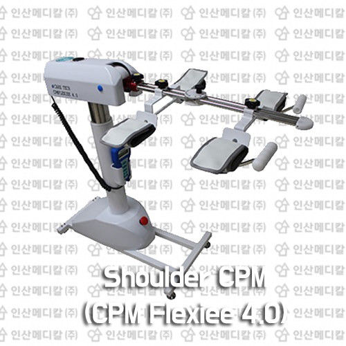 <b>Shoulder CPM (CPM Flexiee 4.0)</b>