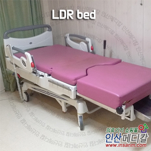 <b> [중고의료기] </b> <blink>LDR bed <blink>
