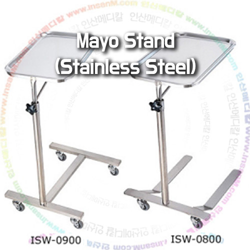 Mayo Stand (Stainless Steel)
